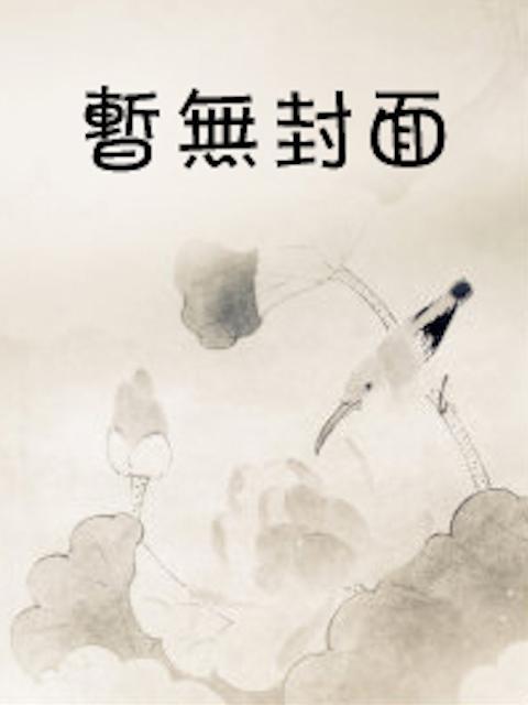 三生桃花绘成伞