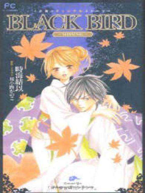BLACK BIRD 黑鸟恋人