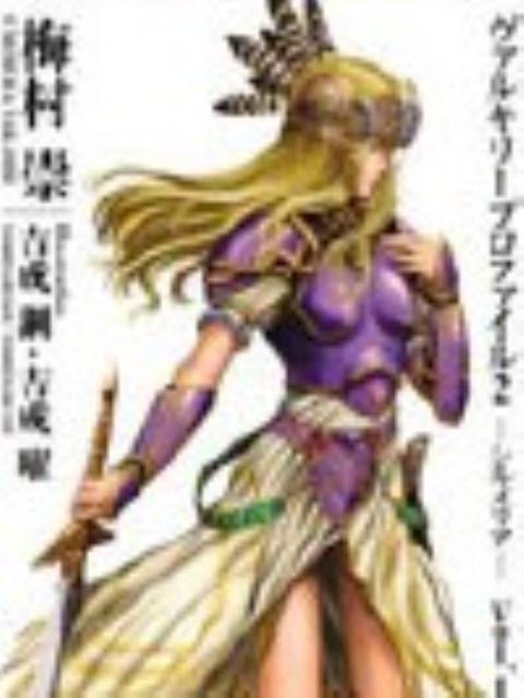 女神侧身像2(北欧女神2)